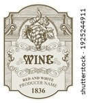 vector wine label with a bunch... | Shutterstock .eps vector #1925244911