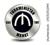 turkmenistan money icon... | Shutterstock .eps vector #1925251094