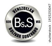 venezuela money icon isolated... | Shutterstock .eps vector #1925253047