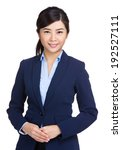 businesswoman portrait | Shutterstock . vector #192527111