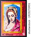Small photo of MADRID, SPAIN - JANUARY 29, 2021. Vintage stamp printed in Equatorial Guinea shows The Nursing Madonna, Virgo Lactans, or Madonna Lactans, is an iconography of the Madonna and Child, by El Greco