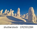 an image of soft rime | Shutterstock . vector #192531284