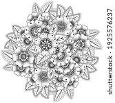 mehndi flower for henna  mehndi ... | Shutterstock .eps vector #1925576237