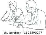 two business people corporate... | Shutterstock .eps vector #1925590277