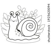 happy cute cartoon snail.... | Shutterstock .eps vector #1925620094