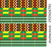 african kente cloth style... | Shutterstock .eps vector #1925626781