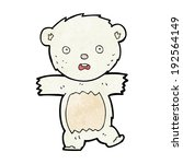 cartoon shocked polar bear cub | Shutterstock . vector #192564149