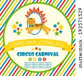 circus party card design for... | Shutterstock .eps vector #192571529