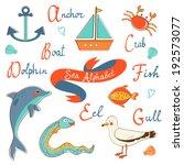 cute colorful sea alphabet.... | Shutterstock .eps vector #192573077