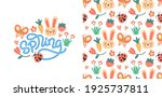spring hand lettering quote... | Shutterstock .eps vector #1925737811