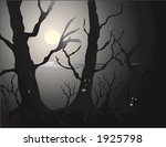 the forest comes alive  just in ... | Shutterstock .eps vector #1925798