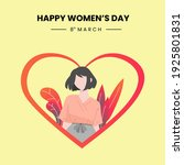 happy women's day greeting... | Shutterstock .eps vector #1925801831