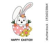 cute bunny easter in broken...   Shutterstock .eps vector #1926023864