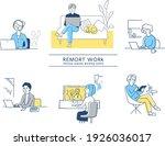 various remote work scene sets | Shutterstock .eps vector #1926036017