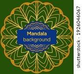 flower mandala. oriental... | Shutterstock .eps vector #1926046067
