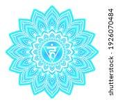 vishuddha or vishuddhi throat...   Shutterstock .eps vector #1926070484