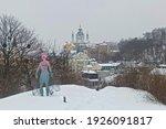 Kiev  Ukraine   Februrary 10 ...
