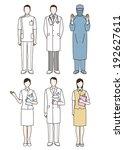 medical staff  | Shutterstock .eps vector #192627611
