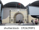 macau china  april 21  the... | Shutterstock . vector #192629891