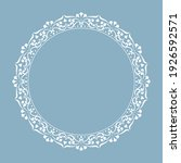decorative frame elegant vector ... | Shutterstock .eps vector #1926592571