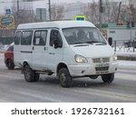 Novosibirsk  Russia   February...