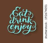 vector inscription with... | Shutterstock .eps vector #192674051