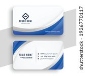 stylish blue wave business card ... | Shutterstock .eps vector #1926770117