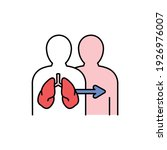 lung transplant color line icon....