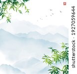 chinese landscape with green...   Shutterstock .eps vector #1927059644