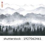 landscape with black misty... | Shutterstock .eps vector #1927062461