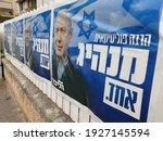 Holon  Israel. March 1  2021....