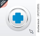 medical cross sign icon....