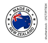 made in new zealand icon. stamp ... | Shutterstock .eps vector #1927397834