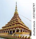Khon Kaen  Thailand   02.20...