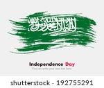 flag of saudi arabia   Shutterstock .eps vector #192755291