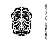 the face of the chief in the... | Shutterstock .eps vector #1927610081
