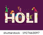 happy holi indian festival ... | Shutterstock .eps vector #1927663097