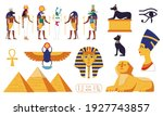 egypt collection. ancient... | Shutterstock .eps vector #1927743857