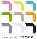 set of 9 isolated corner arrows ... | Shutterstock .eps vector #192790631