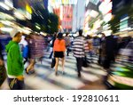 the famous shibuya crossing at...   Shutterstock . vector #192810611
