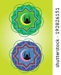 islamic pattern | Shutterstock . vector #192826151