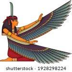 egyptian ancient symbol...   Shutterstock .eps vector #1928298224
