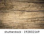Wood Texture.  Wood Texture.