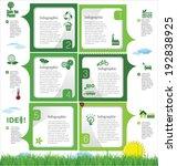 modern ecology design