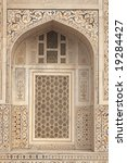 window arch of the ornate white ... | Shutterstock . vector #19284427