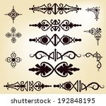 vintage ornaments and dividers  | Shutterstock .eps vector #192848195