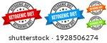 ketogenic diet stamp. ketogenic ... | Shutterstock .eps vector #1928506274