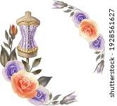 Watercolor Vintage Sewing Logo....