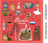 landmarks of russia with st.... | Shutterstock . vector #192858269