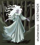 crying banshee folklore... | Shutterstock .eps vector #1928746424